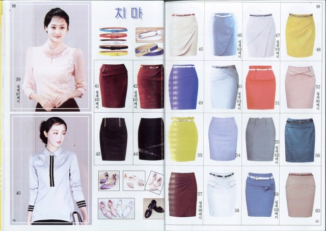 North Korean Fashion Magazine (18 pics)