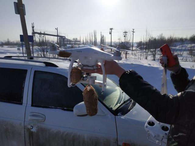 Drone Caught Outside A Russian Prison (4 pics)