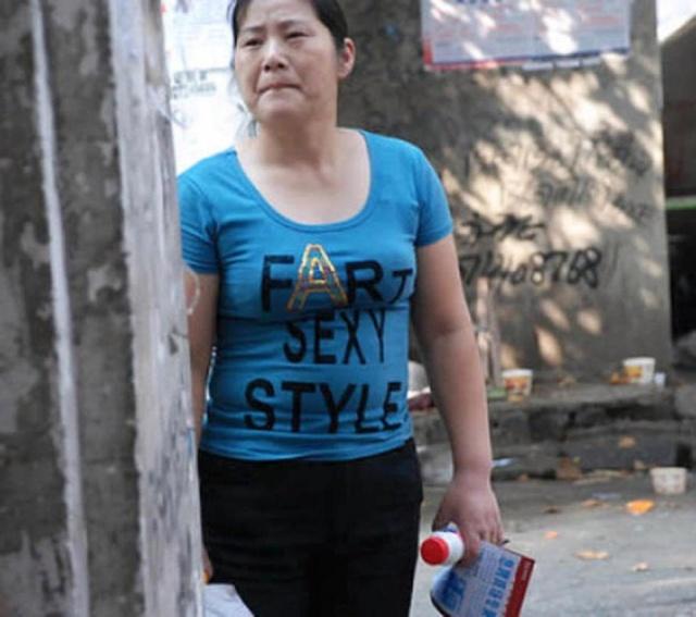 Funny T-shirt Fails (11 pics)