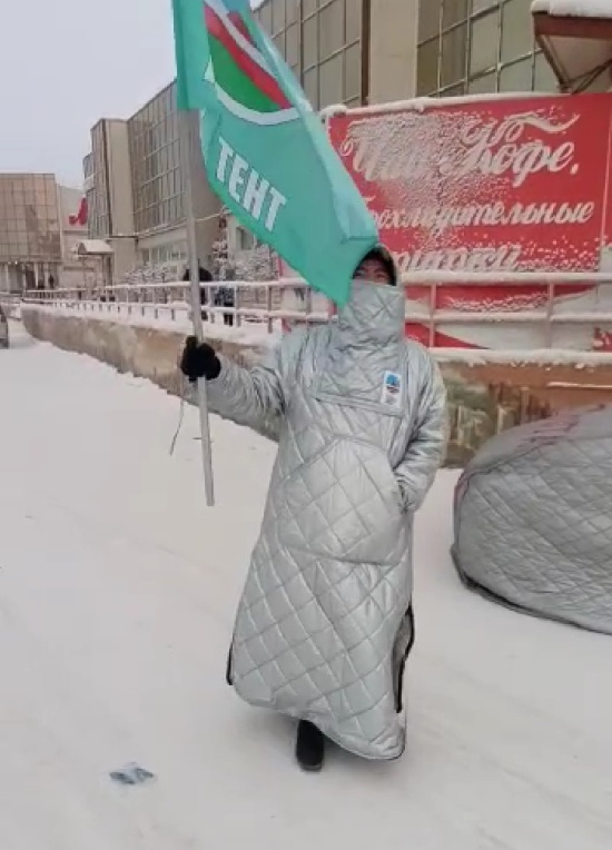 Russian Suit For Extreme Temperatures (4 pics)