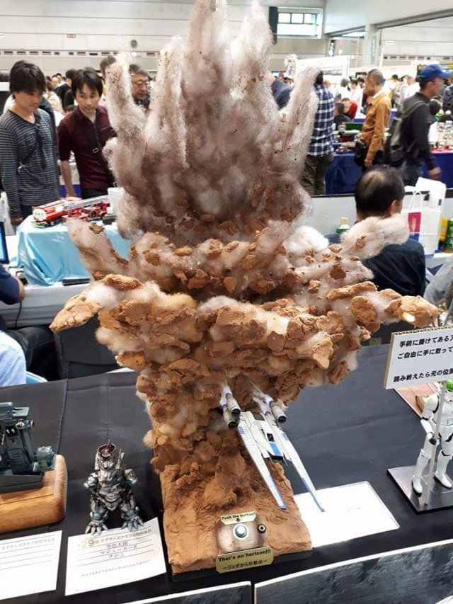 Star Wars: Rogue One Sculpture (3 pics)