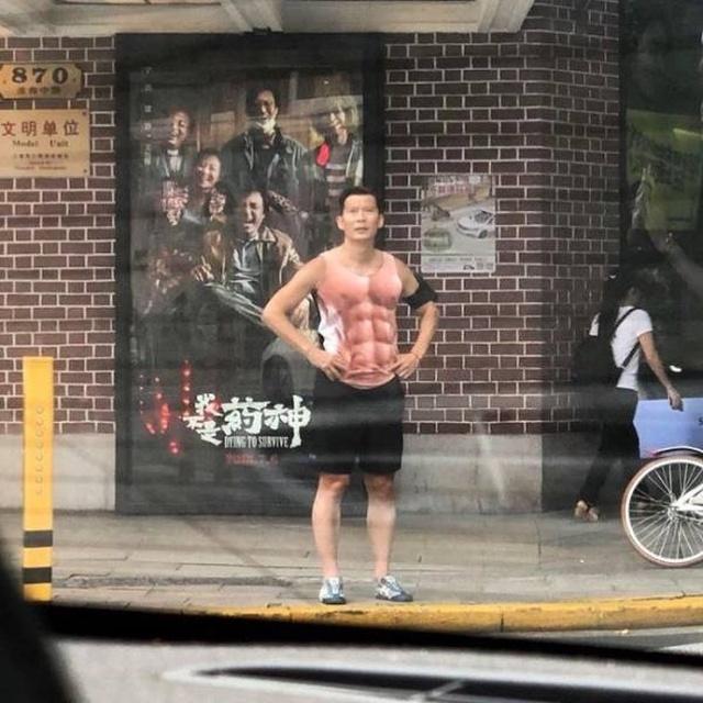 Funny Shanghai Street Fashion (51 pics)