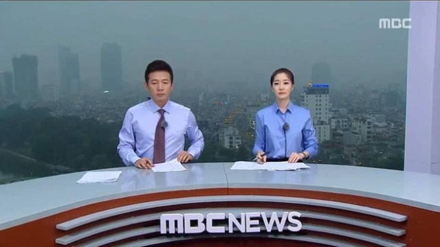 MBC News' Background Is Real (4 pics)