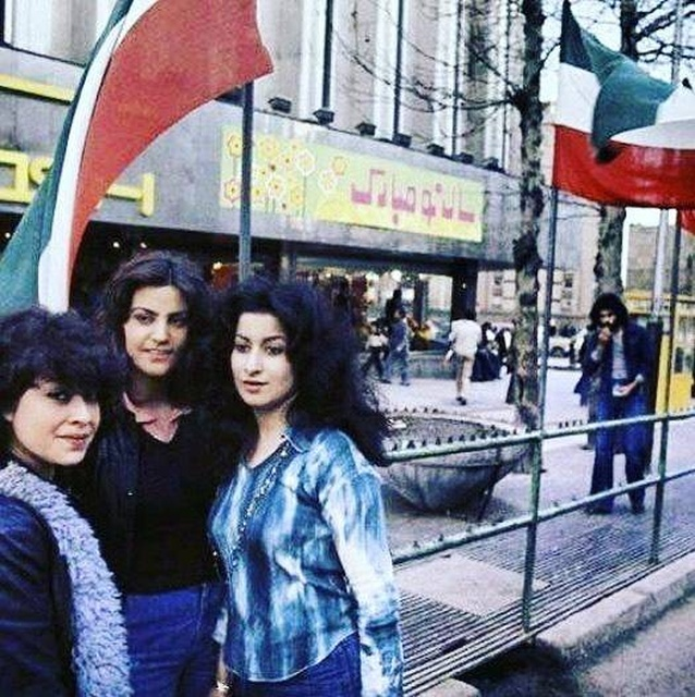 Iranian Women Before The Islamic Revolution Of 1979 (19 pics)