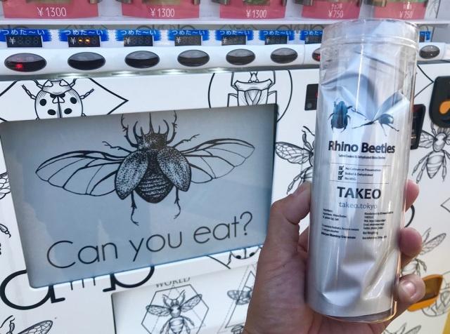 Man Eats Rhino Beetles From Kumamoto's Bug-Food Vending Machine (10 pics)