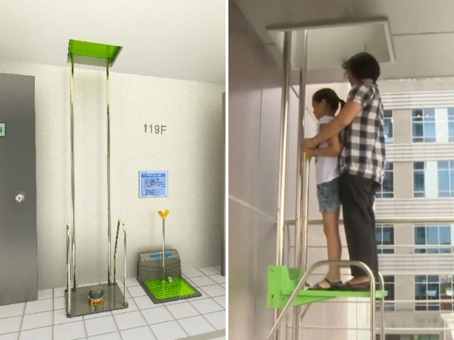Nerigo Emergency Evacuation Lift (8 pics)