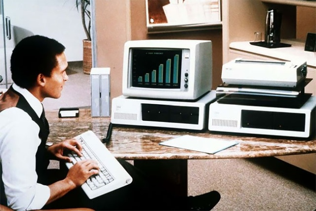 '80s Geeks. Are They All Billionaires Now? (16 pics)
