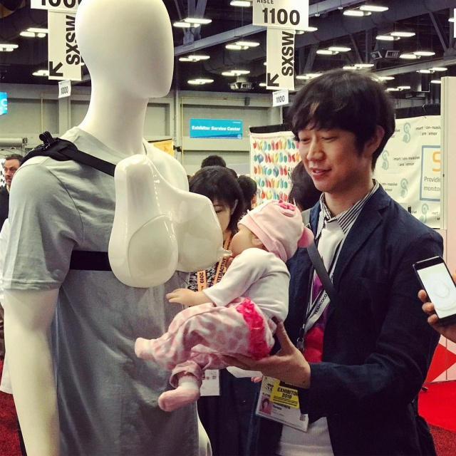 Japanese Device Allows Fathers to Breastfeed Their Babies (3 pics)