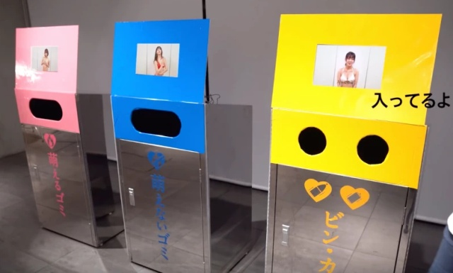 Sexy Bins From Japan Play Clips Of Famous Porn Stars To Encourage You To Throw Your Garbage Away (6 pics)