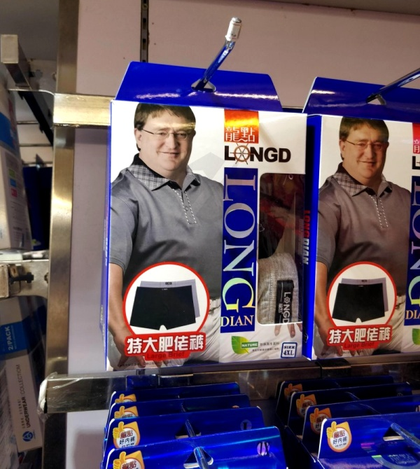 Gabe Newell's Face Is Unintentionally Promoting Underwear In China (3 pics)