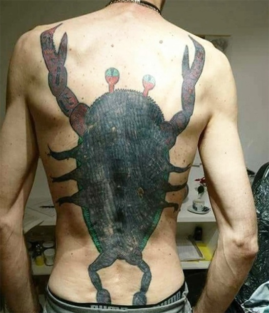 Awful Tattoos (21 pics)