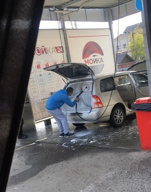 Total Car Wash (2 pics)