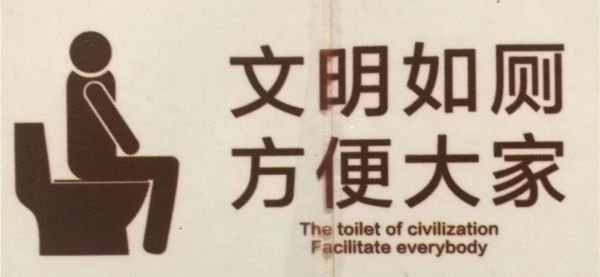 Funny Translations (25 pics)