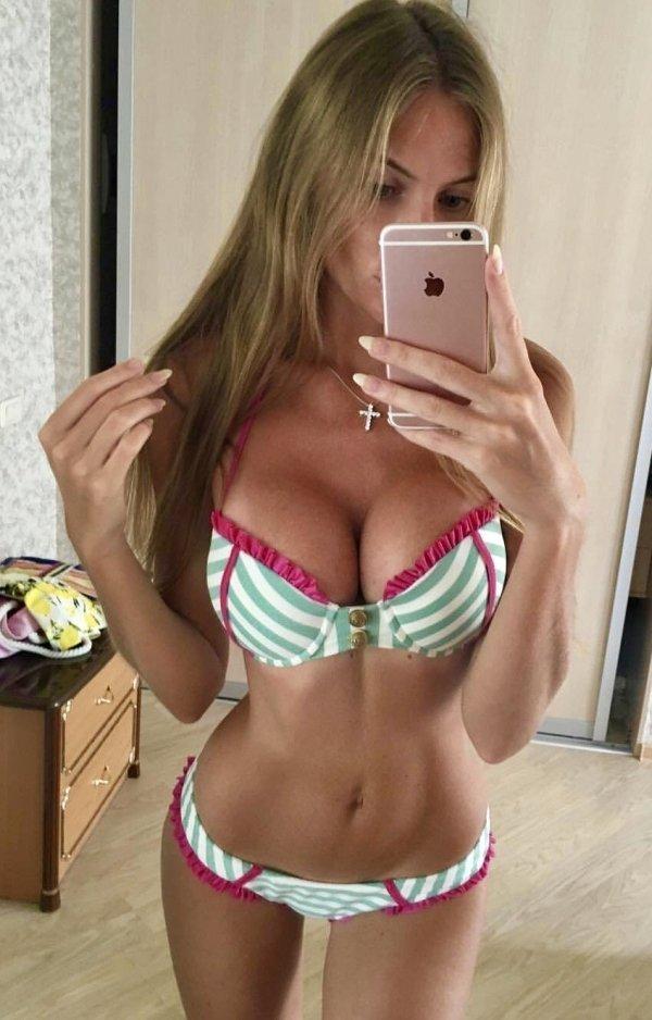 Bikini Girls (88 pics)
