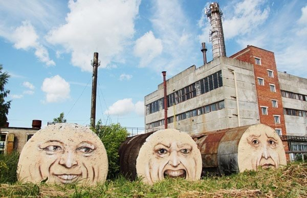 Buildings With Scary Faces (32 pics)