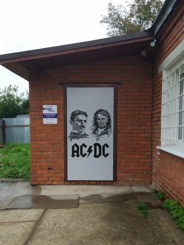Acid Picdump. Part 2 (115 pics)