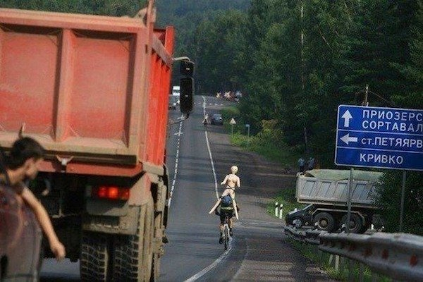 You Don't See Things Like This Very Often (26 pics)