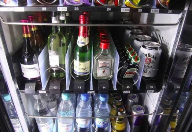 There Is A Vending Machine For Anything (22 pics)