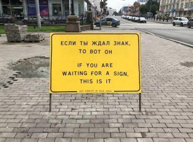 Funny Signs (27 pics)