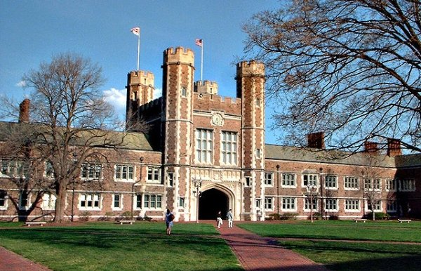Colleges That Are Incredibly Hard To Get Into (51 pics)