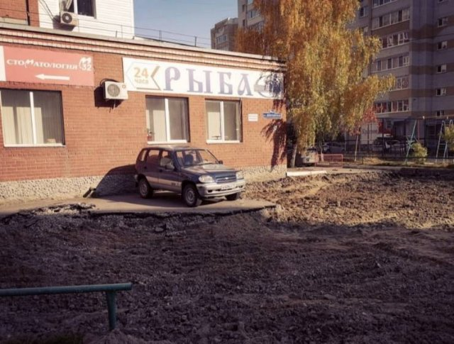 Welcome To Russia! (39 pics)