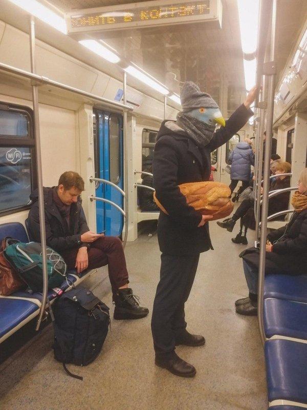 Strange People (33 pics)