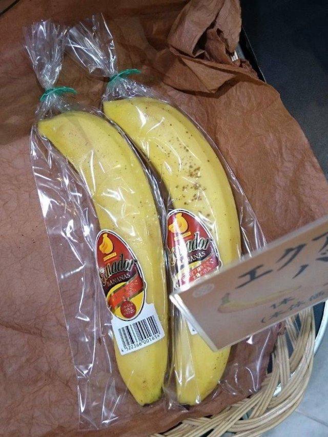 Useless Packaging (21 pics)
