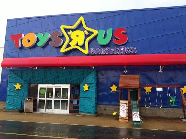 Time For Nostalgia: Favorite Stores (17 pics)