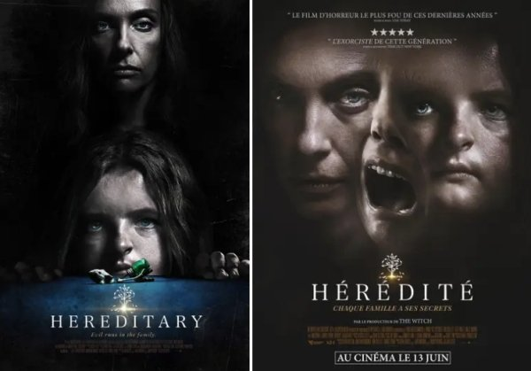 How Movie Posters Look Like In Other Countries (25 pics)