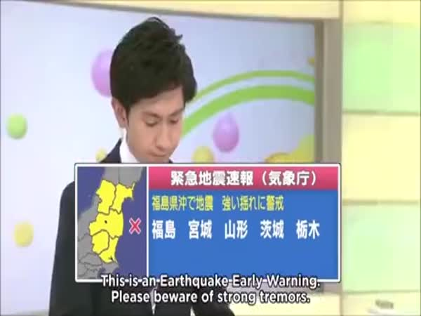 You Never Want To Hear This On Japanese TV