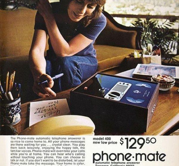 Vintage Ads (29 pics)