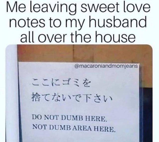 Marriage Memes (35 pics)