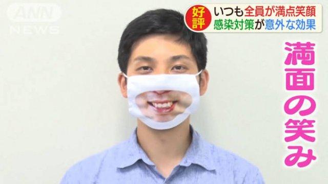 Friendly Smiles On Quarantine Masks In Japanese Shop (26 pics)