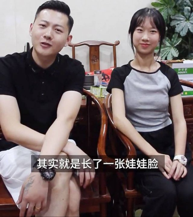 This Chinese Father Is 35 Years Old (8 pics)