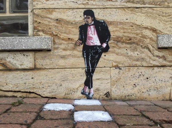Unusual Street Art (38 pics)