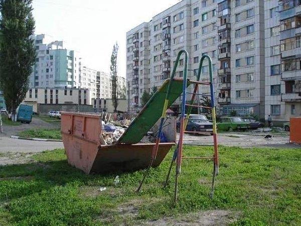Sad And Scary Playgrounds (35 pics)