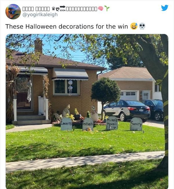 Awesome Halloween Decorations (35 pics)