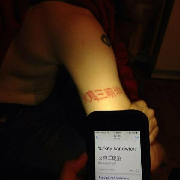 Foreign Language Tattoos Fails (31 pics)