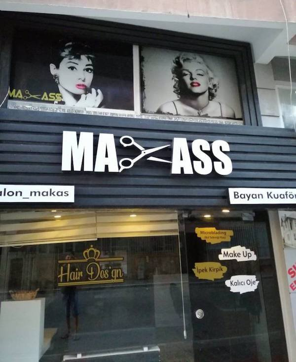 Something's Wrong With These Signs (30 pics)