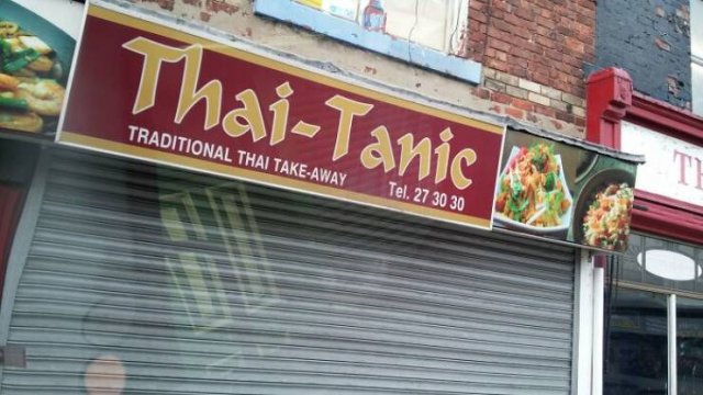 Weird Business Names (42 pics)