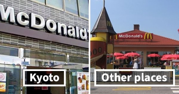 How Famous Brand Logos Look Like In Kyoto (16 pics)