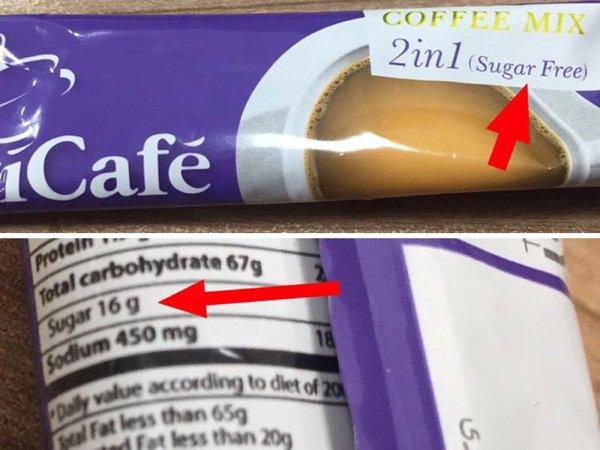 Packaging Fails (29 pics)