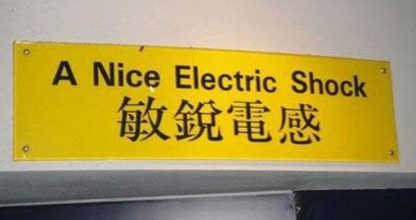 Wrong Translation (24 pics)
