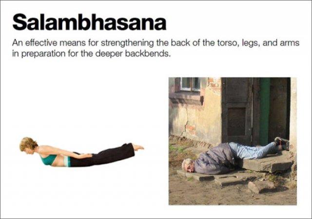 Drunk Yoga Guide (10 pics)