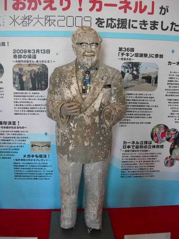 KFC Facts (16 pics)