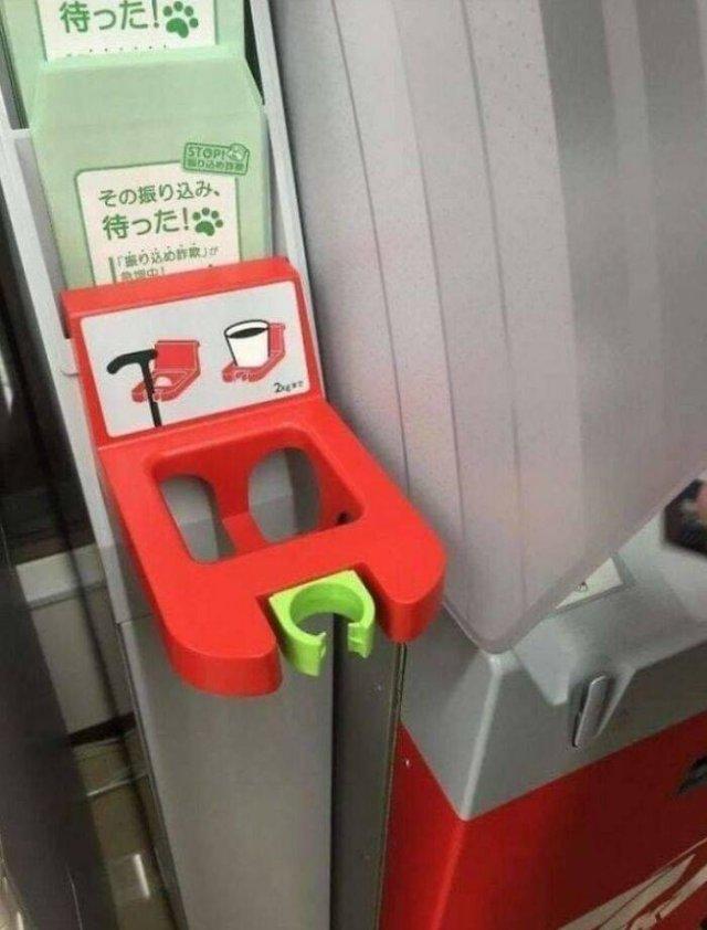 Life In Japan (33 pics)