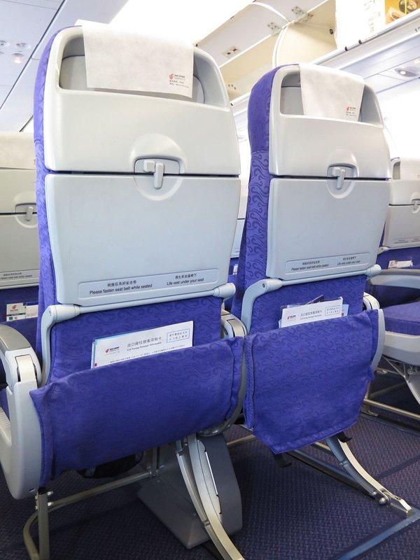 Flight Attendants Share Some Useful Tips (7 pics)