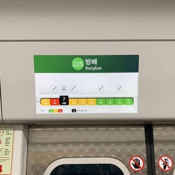 Life In South Korea (25 pics)