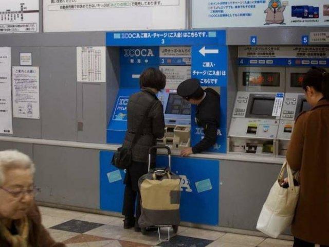 Life In Japan (50 pics)
