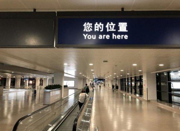 Translation Fails (23 pics)